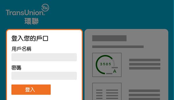信貸評分計算機_Step1