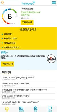 tu-mobile-app-home-1